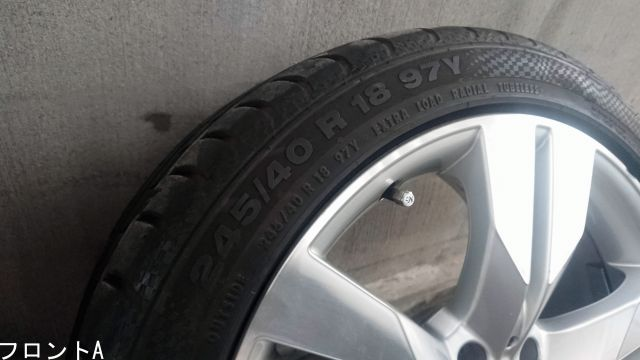 メルセデス・ベンツCLS/W219 18インチ5ダブルスポークホイール タイヤセット中古(328)994102