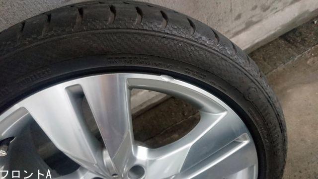 メルセデス・ベンツCLS/W219 18インチ5ダブルスポークホイール タイヤセット中古(328)994402