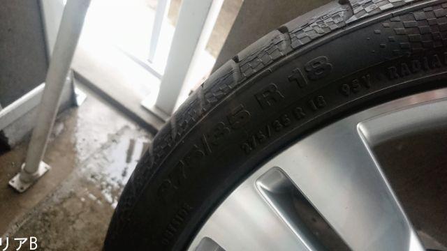 メルセデス・ベンツCLS/W219 18インチ5ダブルスポークホイール タイヤセット中古(328)994502
