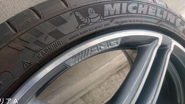AMG(メルセデスAMG)メルセデスベンツ/AMGC63/W205 5ダブルスポークホイール ミシュランタイヤ付きセット(329)999202