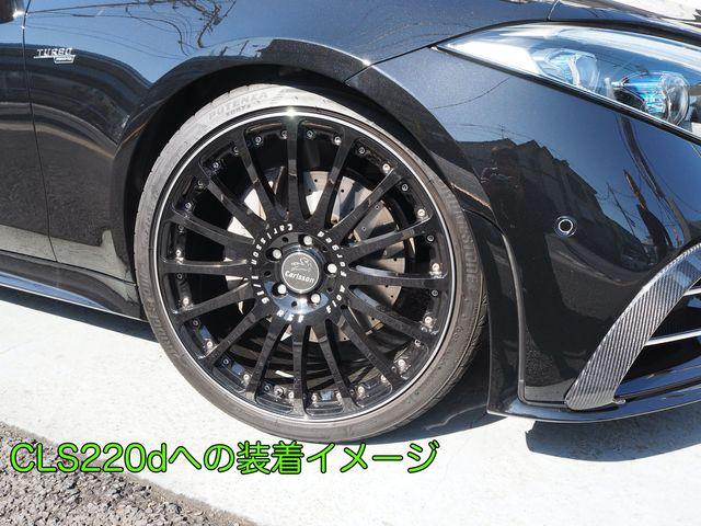 カールソン1/16 RSF GT デイーラー専売品 CLS53 オートサロン出展品(337)1042002