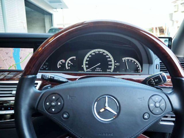 メルセデス・ベンツS550ロング ラグジュアリーパッケージ法人ワンオーナー車両0000010518