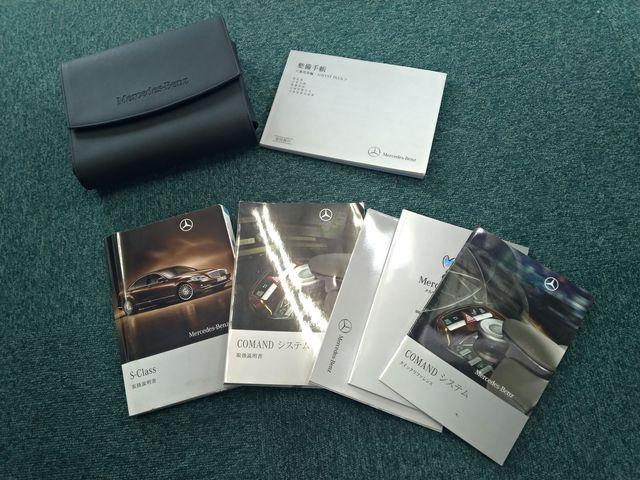 メルセデス・ベンツS550ロング ラグジュアリーパッケージ法人ワンオーナー車両0000010527